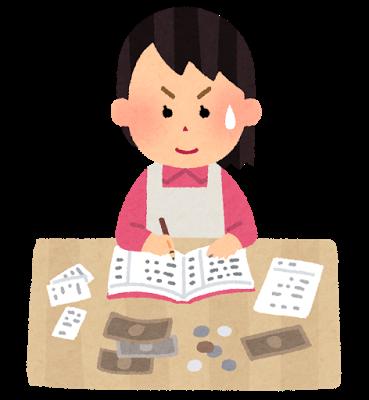 横山 光昭のずっと手取り20万円台でも毎月貯金していける一家の家計の「支出の割合」
