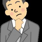 間違いやすい日本語がよく分かる~今日から役に立つ!常識の「国語力」